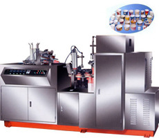 Double Side PE Coated Paper Cup Forming Machine