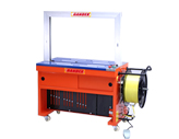 Full Automatic Box Strapping Machine