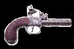 Оружие антикварное, раритетное