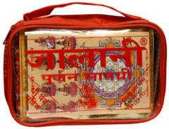 Jalani Pujan Samagri Bag