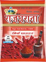 Chilli (Mirchi) Powder