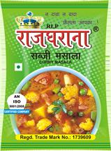 Curry (Sabji) Masala
