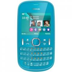 GSM Mobiles, Dual Sim Mobiles, Nokia Asha 200