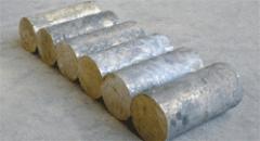 Copper Alloy Ingots