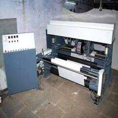 Hot Spangle Sequins Punching Machines
