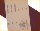 Miki' Aloxite Resin Cloth