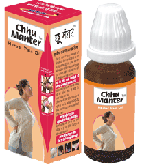 Chhu Manter Oil