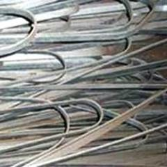 G.I. Earthing Materials