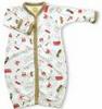 New Born Nightwear