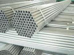 Galvanized Round Pipes