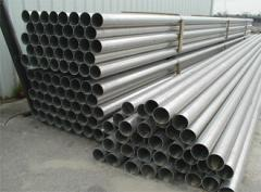 Aluminium Pipes & Fittings