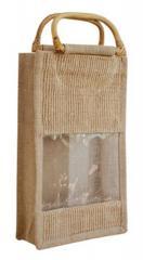 Jute bag J09 (8.5W x 13.5H x 4G Inch)