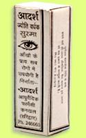 Adarsh Jyoti Vardhak Surma