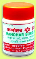 Adarsh Manohar Boond (Ram Phal)