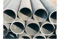 Hot Rolled Seamless Steel