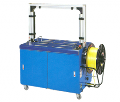 SKY 0860C Fully Auto Strapping Machine