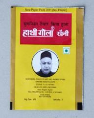 Hathi Gola Readymade Khaini