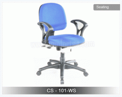 Task / Operative Chair