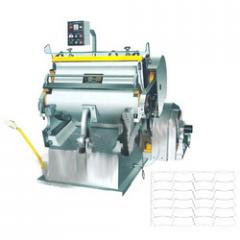 Crushing & Cutting Machines