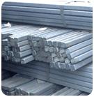 Steel billets (Metal scraps)