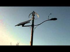 Hybrid Lighting Systems