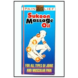 Suckoon massage oil