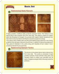 Vasturaviraj Vastu Kavach