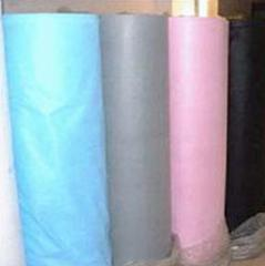 Plain PP Non Woven Fabric