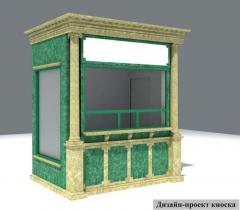 Plastic Booth