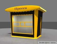 Kiosks