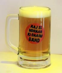 Beer Mug, Udhar, 350ml