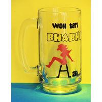 Beer Mug, Bhabhi, 350ml