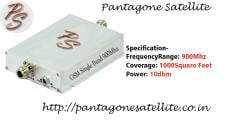 GSM Single Band Booster 900Mhz