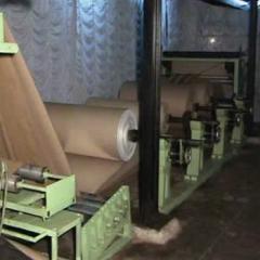 Flash Cut Paper Tuber Machine