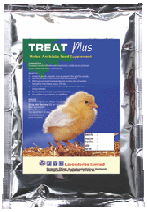 TREAT Plus (Herbal antibiotic activity feed