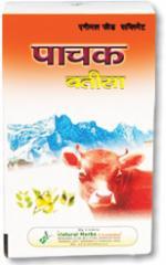 PACHAK BATISA (Unique digestive powder)