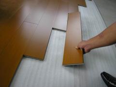 Twilight Engineered Wooden Flooring