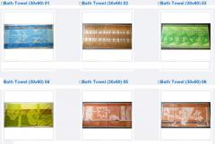 Bath Towels (30x60)