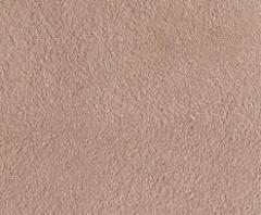 Bansi Beige Sandstone