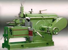 Shaping Machine