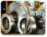 Narrow Steel Coil
