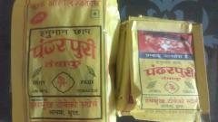 Hanuman Chhap Pandherpuri Tobacco