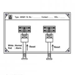 Voltage Operated Auxiliary Relay with SR Contracts