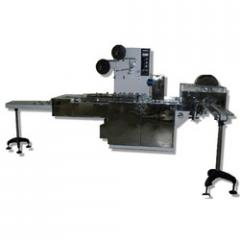 Chocolates Wrapping Machines