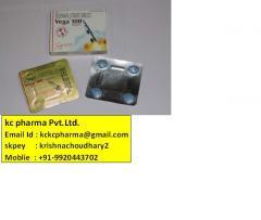 Vega-100. kc pharma pvt.ltd exporter