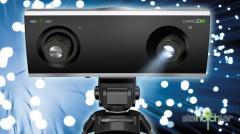 Affordable 3D scanner - Steinbichler COMET L3D