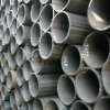 Seamless and welded steel pipe