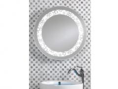 Round Light Mirror