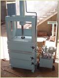 Corrugated Box & Paper Baling Presses
