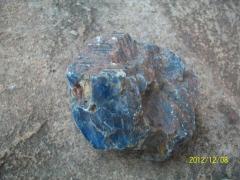 Rough Blue Sapphire